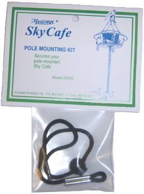 Arundale Pole Mount Kit