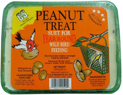 Peanut Treat 56 oz.